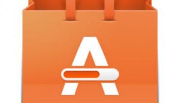 Logo de Centro de software Ubuntu